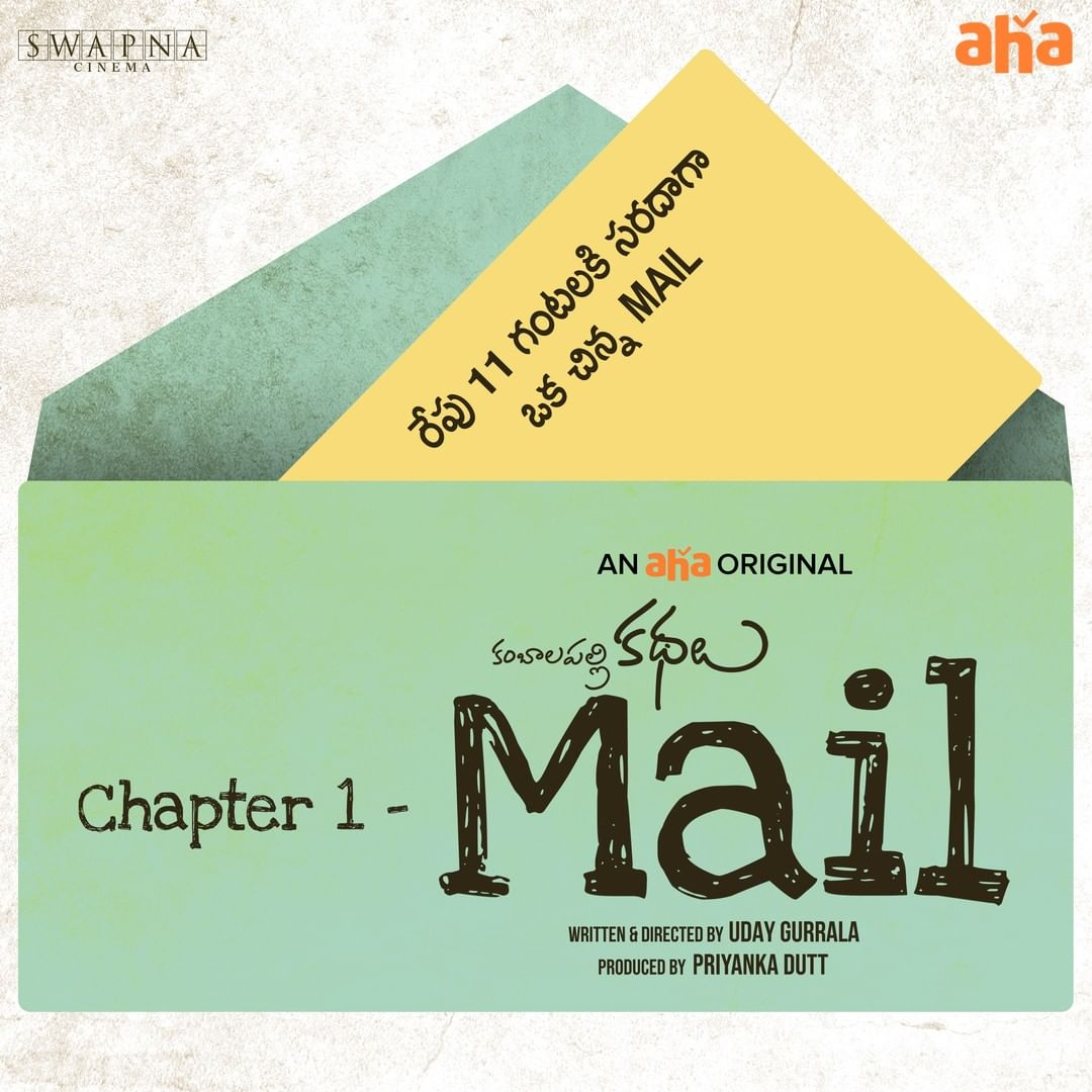 Mail Chapter 1 | Picture 2