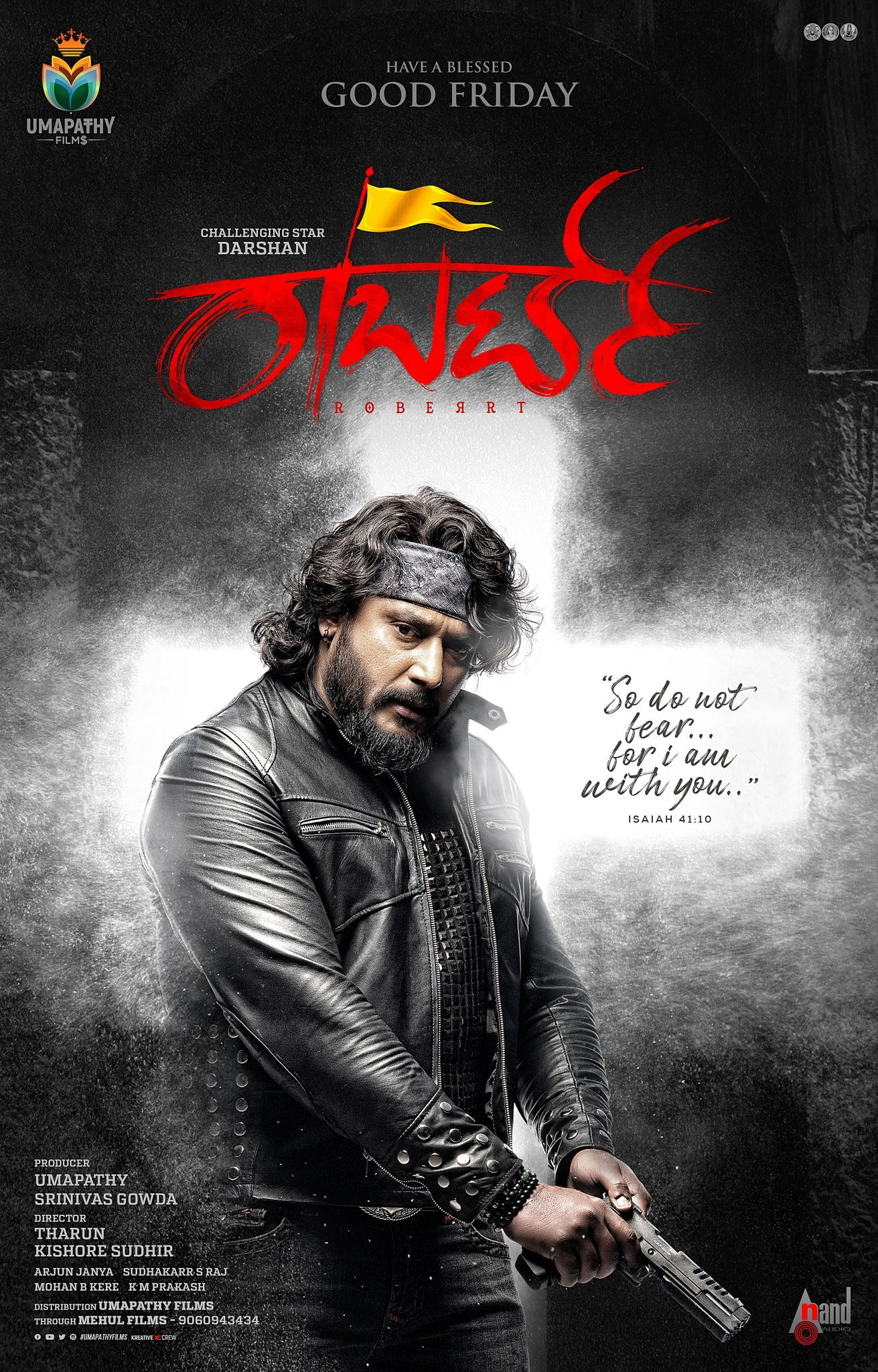 Roberrt Movie Posters | Picture 3