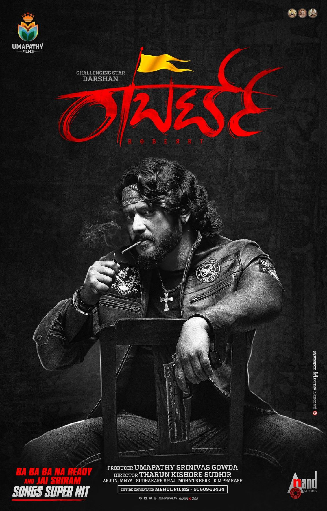 Roberrt Movie Posters | Picture 4