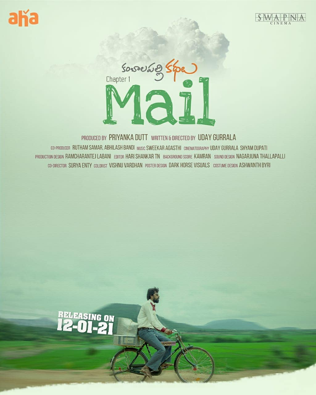 Mail Chapter 1 | Picture 3