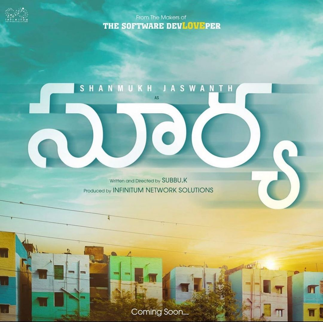 Surya Web Series Images   Picture 5