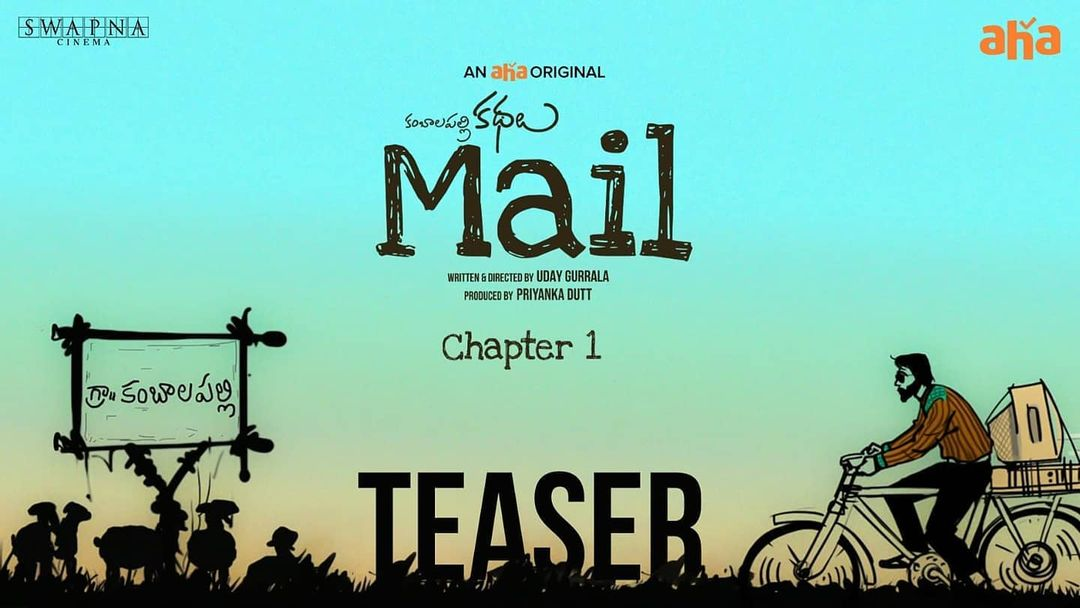 Mail Chapter 1 | Picture 1