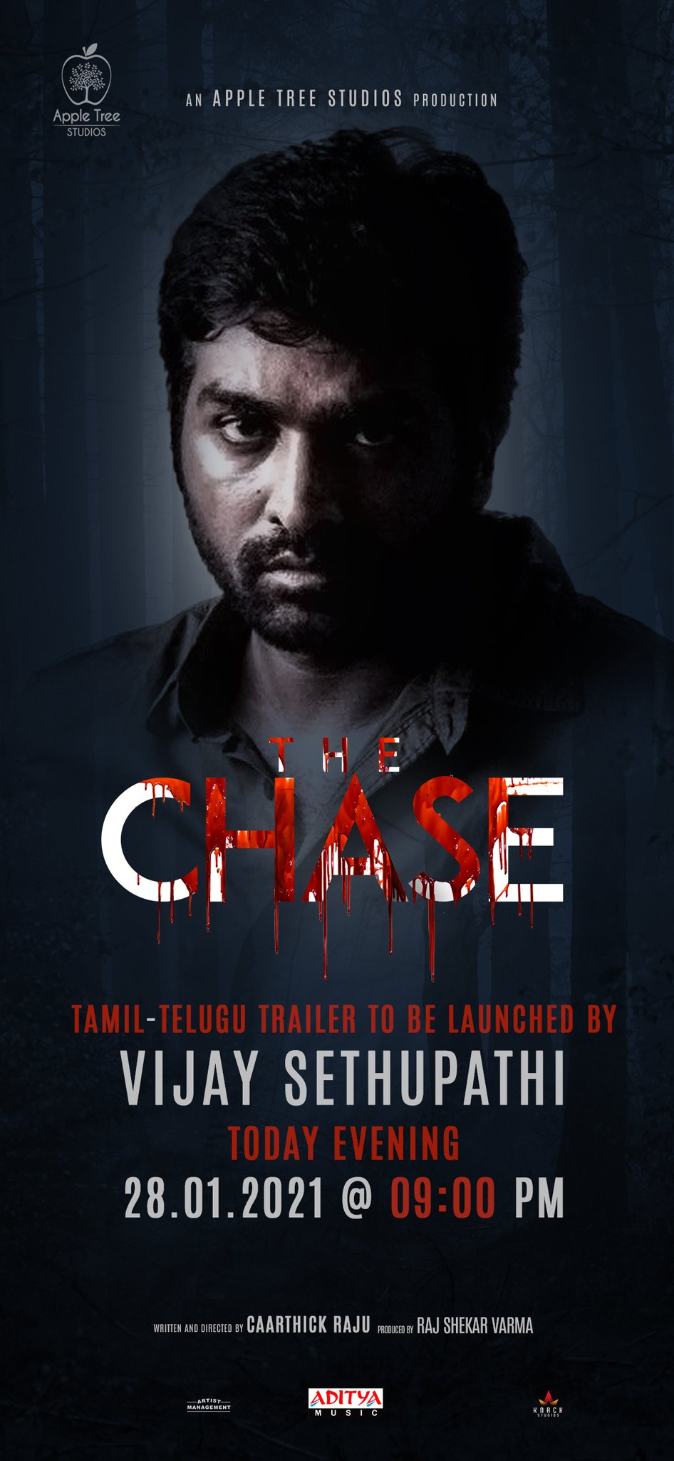 The Chase Trailer Launch By | Picture 2