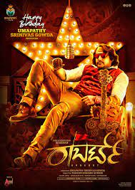 Roberrt Movie Posters | Picture 1