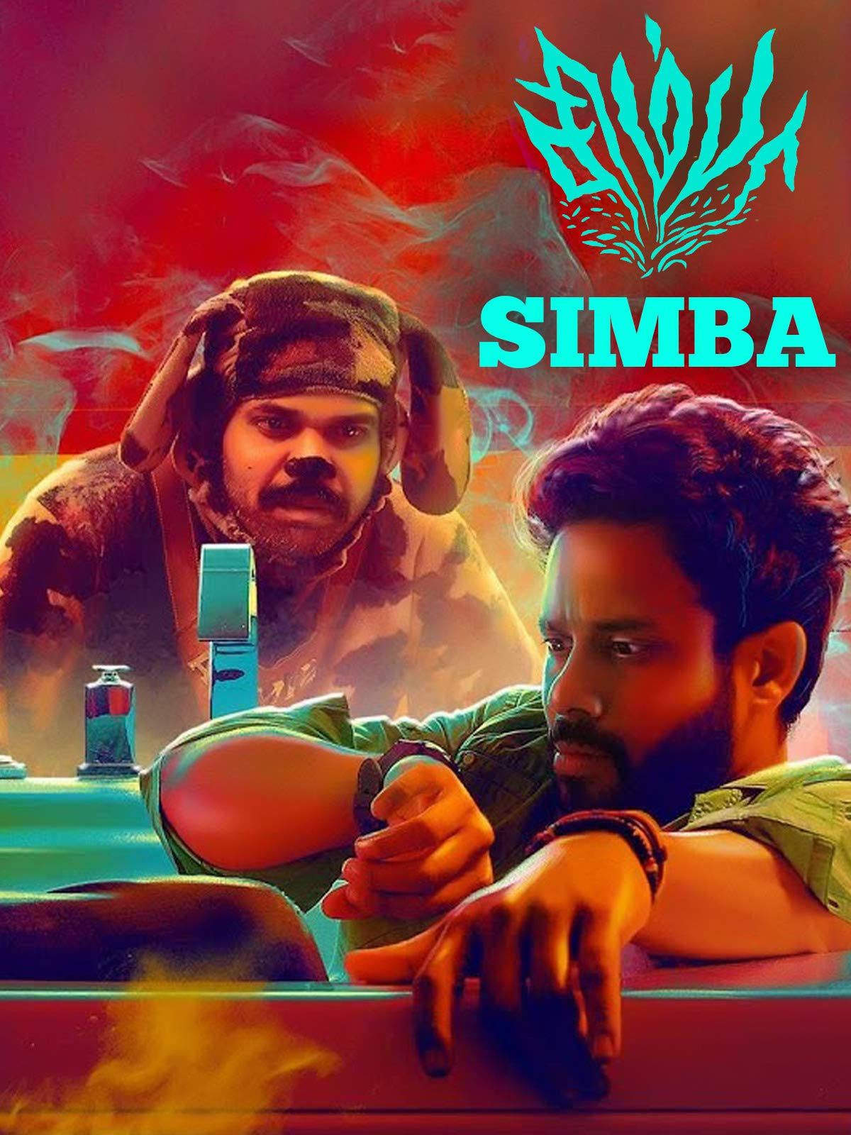 Simba (2019 tamil movie)