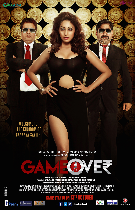 Game Over 2017
