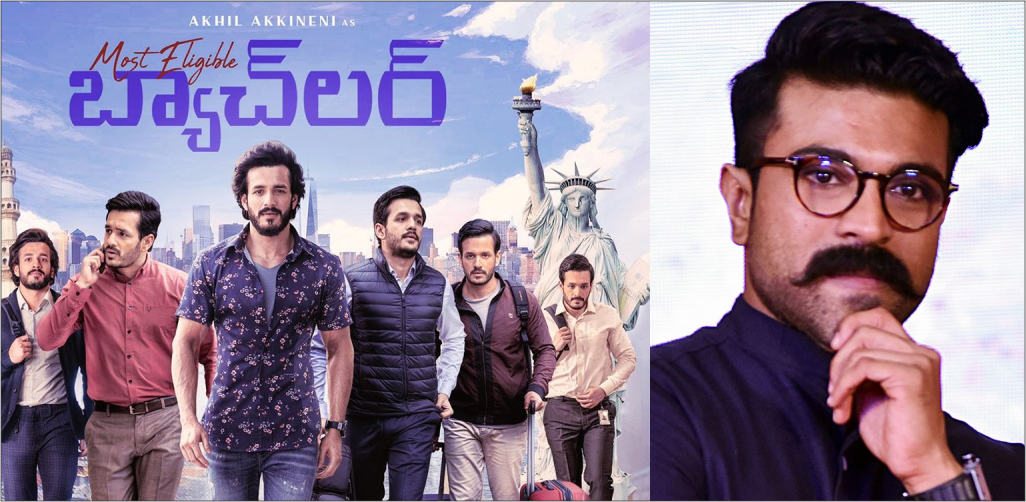 Actor Ram Charan recently saw Akhil Akkineni's new film Most Eligible Bachelor and